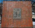 Este cuadrado conmemora la visita del canciller alemán en polonia en diciembre de willy brandt se arrodilló en los pasos del Foto de archivo