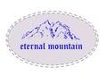 Eternal mountain. Royalty Free Stock Photo