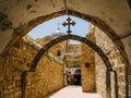 Ethiopian Orthodox Chapels Royalty Free Stock Photo