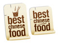 Etiquetas chinesas do alimento. Foto de Stock Royalty Free