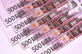 Euro banknotes five hundred close up Stock Image