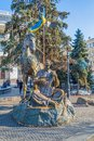 Euromaidan revolution in kiev ukraine march protesters decorated nezalezhnosti mamai monument with ukraine flags and necklaces Royalty Free Stock Photography