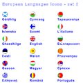 European Languages No 2 Stock Images