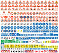 European traffic signs collection Royalty Free Stock Photo