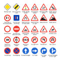 European traffic signs. Vector road icons collection. Royalty Free Stock Photo