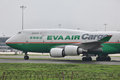 Eva Air Cargo Stock Photos