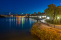Evening donetsk lights at the embankment of kalmius in Royalty Free Stock Photos