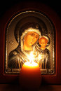Evening Prayer of the Blessed Virgin Mary Royalty Free Stock Photo