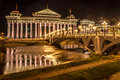 Evening view at the museum of archeology in skopje Royalty Free Stock Photos