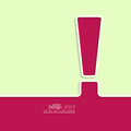Exclamation mark icon. Royalty Free Stock Photo