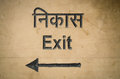 Exit sign concrete with indian language Royalty Free Stock Photography