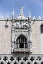 Exterior facade of the Doges Palace, Venice Stock Photo