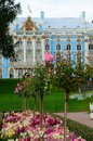 Gardens of St. Catherine`s Palace - Exterior View of St. Catherine`s Royalty Free Stock Photo