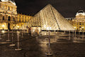 External night view of the Louvre Museum