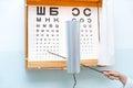 Eye chart at oculist Royalty Free Stock Photo