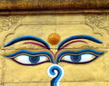 Eyes of buddha close up the on the stupa boudhanath in nepal Royalty Free Stock Photography