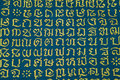 Fabric Textile Texture with ancient Thai letter Royalty Free Stock Image