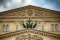 The facade of the bolshoi theatre x the grand theatre x in moscow september russia Royalty Free Stock Image