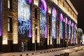 Facade of detsky mir department store in moscow russia december on pushechnaya street shop children s world central Stock Image