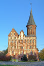 Facade of the koenigsberg cathedral russia in kaliningrad Royalty Free Stock Images