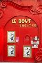 Facade of le bout theatre paris montmartre Stock Photography