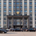 Facade of The State Duma of Russian Federation Royalty Free Stock Photography
