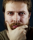 Face of one intelligent serious man Royalty Free Stock Photo