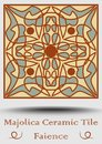 Faience ceramic tile in beige, olive green and red terracotta. Traditional pottery product. Traditional spanish ceramics product w Royalty Free Stock Photo