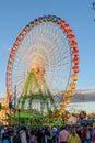 Fair ferris wheel at sunset Royalty Free Stock Photo