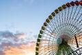 Fair ferris wheel at sunset II Royalty Free Stock Photo