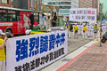 Falun dafa anti persecution parade taiwan taipei gong practitioners held a large march against the of chinese communist with Royalty Free Stock Photo