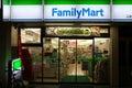 Family Mart Royalty Free Stock Photo
