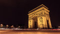 Famous Arc de Triumph Royalty Free Stock Photo