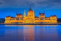 The famous hungarian parliament at night budapest hungary europe cityscape Royalty Free Stock Photos