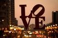 Famous Love sign in Philadelphia