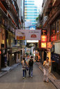 Famous place Lan Kwai Fong after work Royalty Free Stock Photo