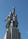 Famous Soviet monument: Laborer and Kolkhoznik, Moscow, Russia Royalty Free Stock Photo