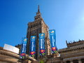 Fanzone and Palace of Culture in Warsaw, Poland Royalty Free Stock Images