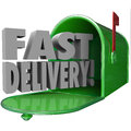 Fast delivery mailbox special quick expedited mail service d words in metal green to illustrate and customer support and attention Stock Photos