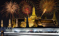 Father celebrate in Wat Phra Kaew, Bangkok Royalty Free Stock Images