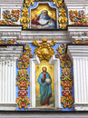 Father jesus paintings facade saint michael cathedral kiev ukraine monastery s is a functioning ukrainian orthodox Royalty Free Stock Photography
