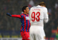 Fc steaua bucharest fc dinamo bucharest claudiu keseru cheering after scoring a goal during the football match counting for the Stock Image