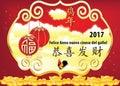 Felice Anno Nuovo Cinese Del G...