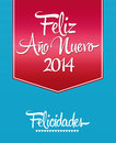 Feliz ano nuevo spanish text happy new year lettering greeting card vector available Stock Images