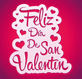 Feliz dia de san valentin happy valentines day spanish text peeling sticker vector eps available Royalty Free Stock Image