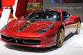 Ferrari 458 italia chinese dragon edition Royalty Free Stock Image