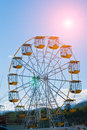 Ferris wheel avai versatile wishlist beautiful Royalty Free Stock Image