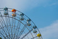 Ferris wheel half circle and the sky as background Royalty Free Stock Image