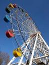 Ferris wheel in JiNan Royalty Free Stock Photo