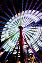 Ferris Wheel in Kobe Japan spinning 2 Royalty Free Stock Photo